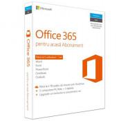 Office (0)